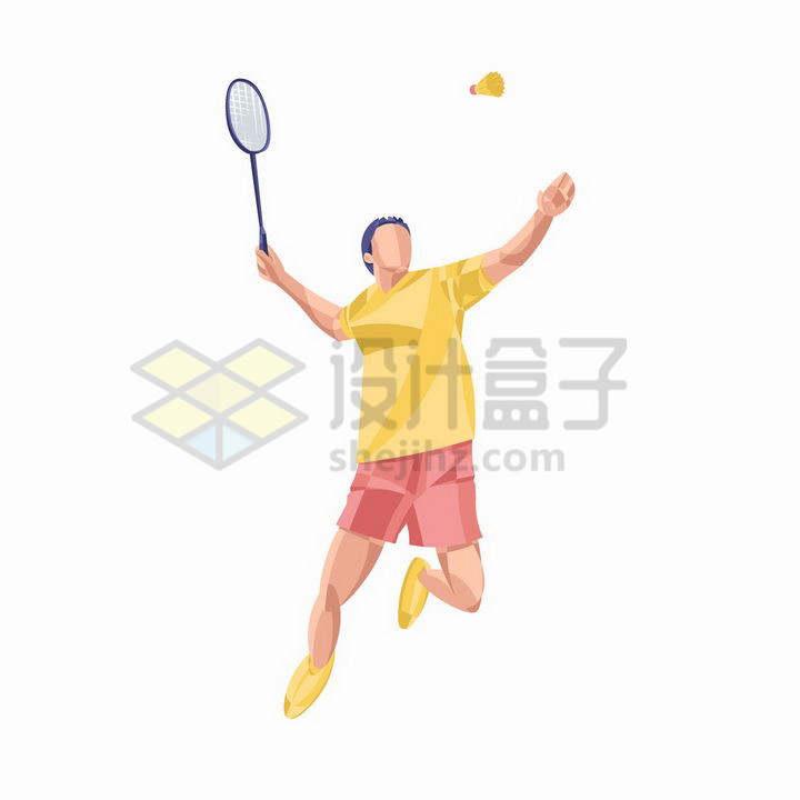 扁平插画风格跳起来打羽毛球的运动员png图片免抠矢量素材