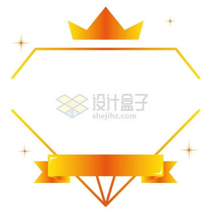 橙色钻石图案边框文本框标题框png图片免抠矢量素材