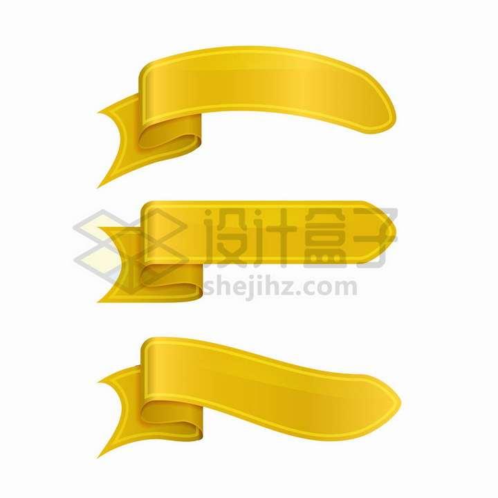 3款黄色的折叠标签PPT信息图表png图片免抠矢量素材