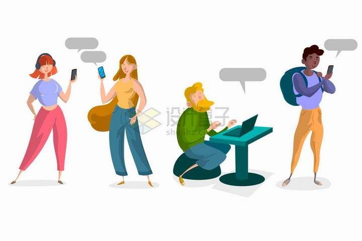 手机聊天网络聊天的卡通年轻人png图片免抠矢量素材
