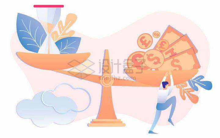 扁平插画托盘天平秤上的沙漏和金钱钞票象征了时间和金钱哪个更重要png图片免抠矢量素材