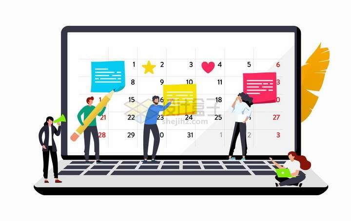 在笔记本电脑上的日程安排软件上安排工作的年轻人扁平插画png图片免抠矢量素材