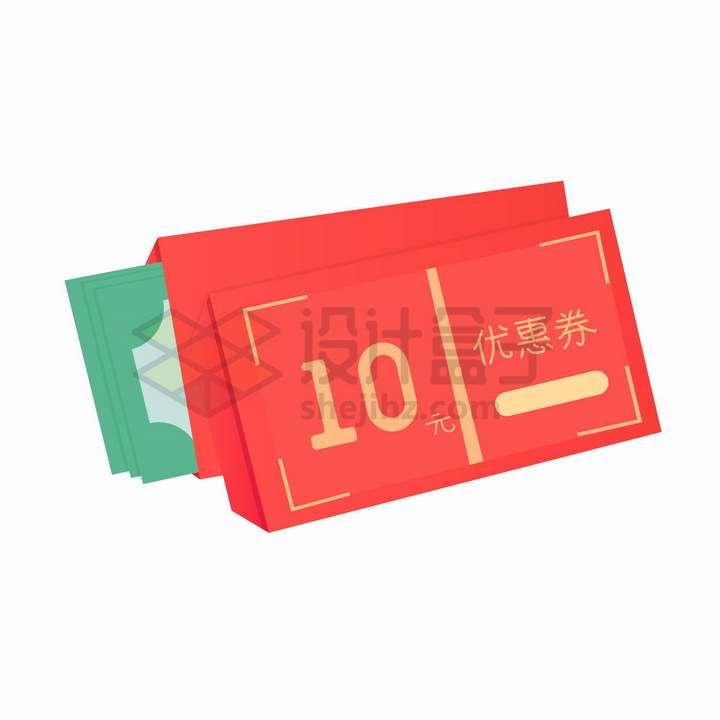 扁平化风格电商优惠券红包中的绿色钞票png图片免抠矢量素材