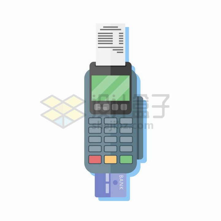 信用卡POS机扁平插画png图片免抠矢量素材