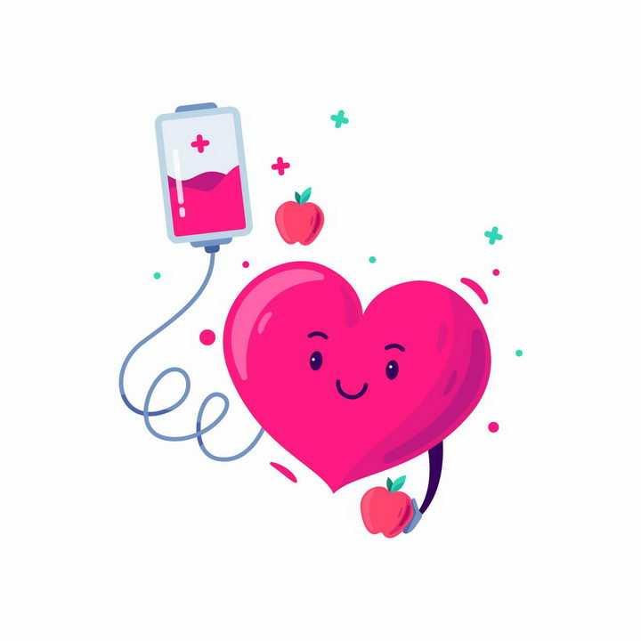 世界卫生日卡通红心正在输液补充能量png图片免抠矢量素材