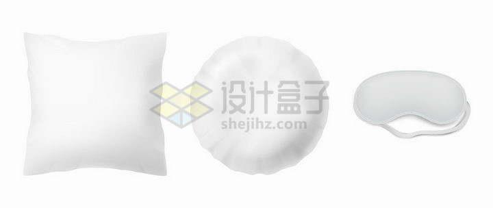 白色的枕头靠垫和眼罩等家居用品png图片免抠矢量素材