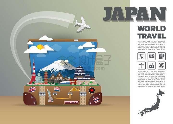 复古旅行箱中的日本旅游景点插画png图片免抠矢量素材