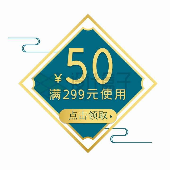 传统中国风金丝边绿色满就减优惠券领取png图片免抠矢量素材