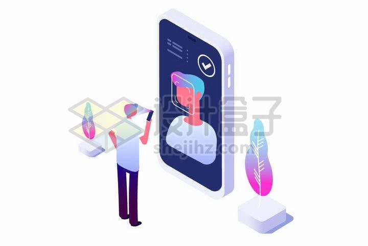 2.5D风格智能手机面部识别技术png图片免抠矢量素材