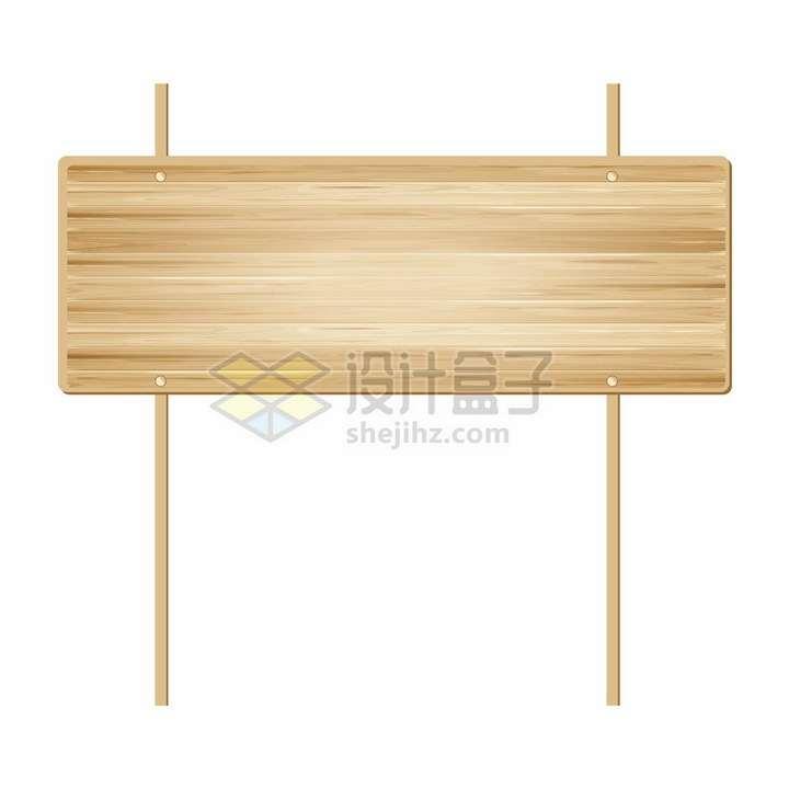 两根细柱子的长方形木制牌子文本框标题框png图片免抠矢量素材