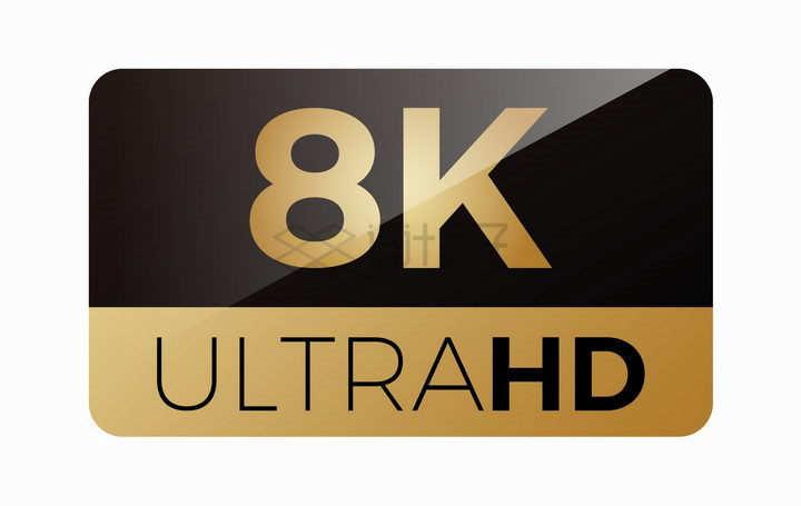 黑金双色风格8K超高清分辨率图标png图片免抠矢量素材