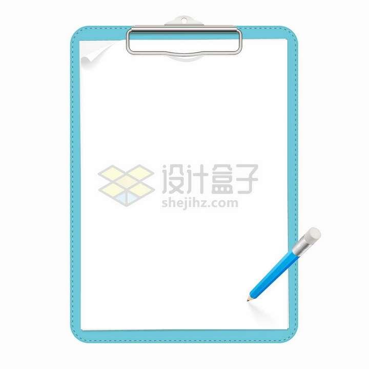 夹了一张A4纸的蓝色皮质折页板夹办公用品png图片免抠矢量素材