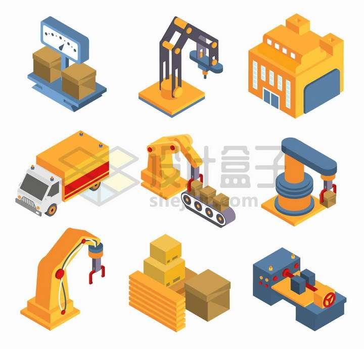 2.5D风格传送带装配机器人仓库小货车制造机器等兖快递行业png图片免抠矢量素材