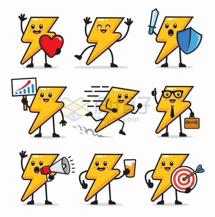 9款黄色卡通闪电png图片免抠矢量素材