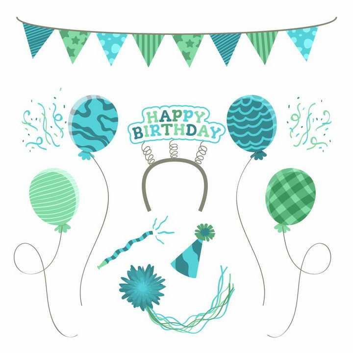 绿色彩旗气球等儿童生日宴会装饰png图片免抠矢量素材
