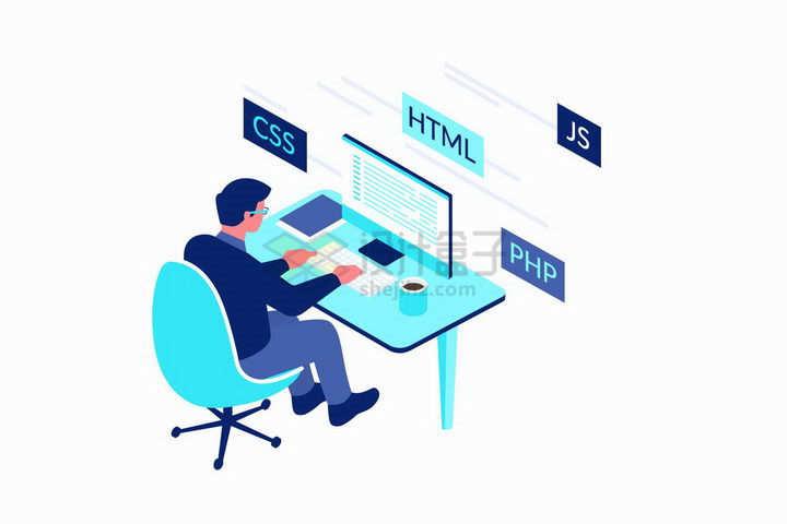 2.5D风格坐在蓝色电脑前的程序员显示了CSS/HTML/PHP等编程语言png图片免抠矢量素材