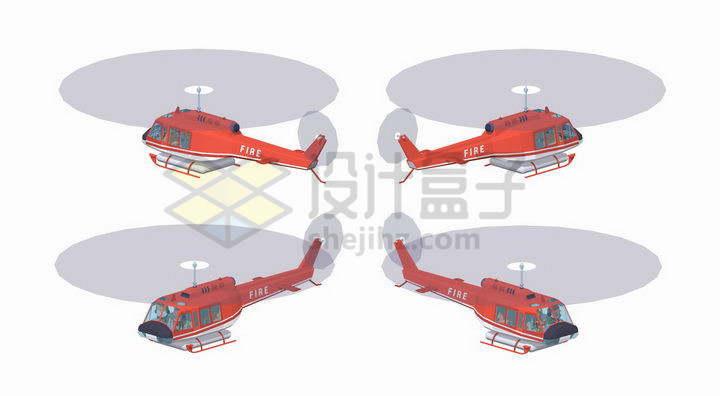 4种不同角度飞行中的消防直升机灭火飞机png图片免抠矢量素材