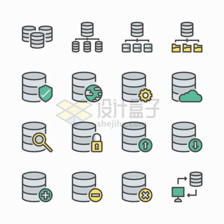 16款简约线条云计算服务器云存储技术图标png图片免抠矢量素材