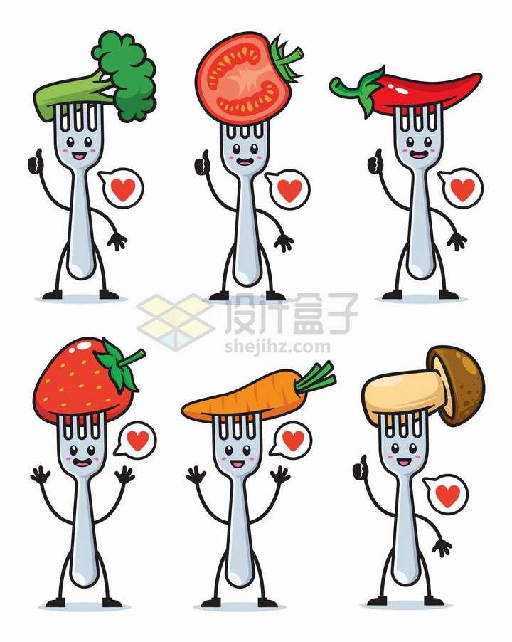 6款卡通叉子上的西兰花西红柿辣椒草莓胡萝卜蘑菇等png图片免抠矢量素材