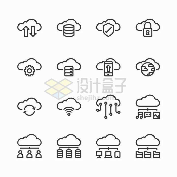 16款黑色线条云计算技术应用图标png图片免抠矢量素材