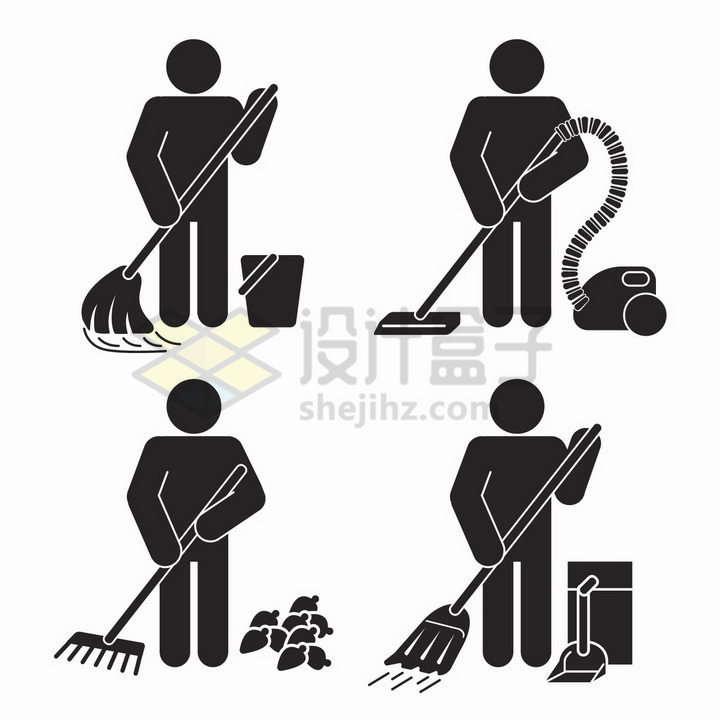 黑色小人儿使用拖把拖地吸尘器钉耙和扫帚畚箕打扫卫生png图片免抠矢量素材
