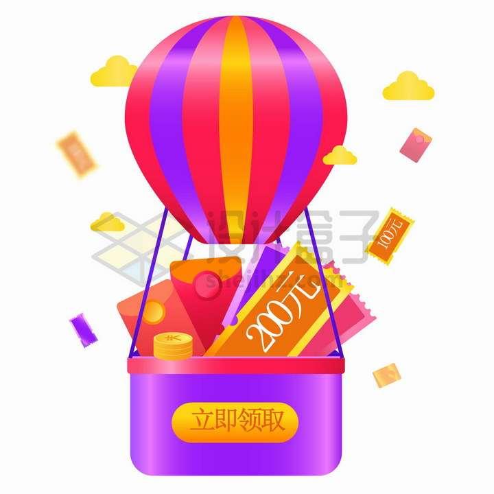 卡通彩色热气球吊着的优惠券领取画面png图片免抠矢量素材