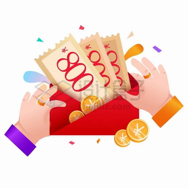卡通双手打开的红包中各种优惠券和金币png图片免抠矢量素材