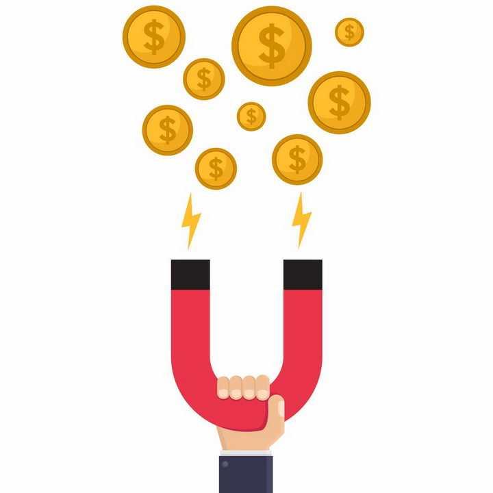 扁平插画风格磁铁正在吸引金币象征了投资png图片免抠矢量素材