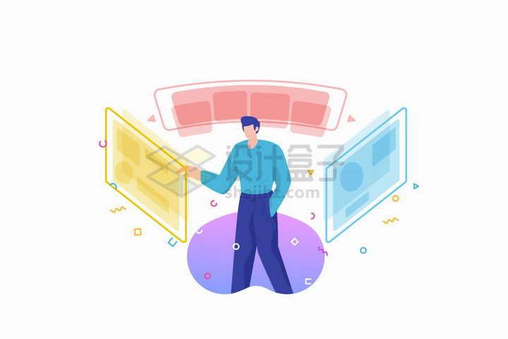 商务人士正在操作三块环绕显示屏未来科技扁平插画png图片免抠矢量素材
