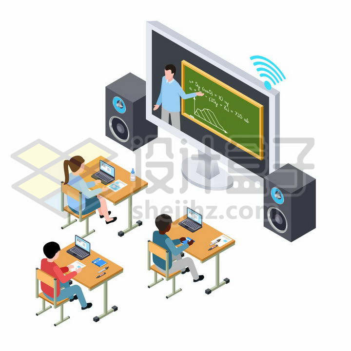 2.5D风格网络授课网课网上开课png图片免抠矢量素材