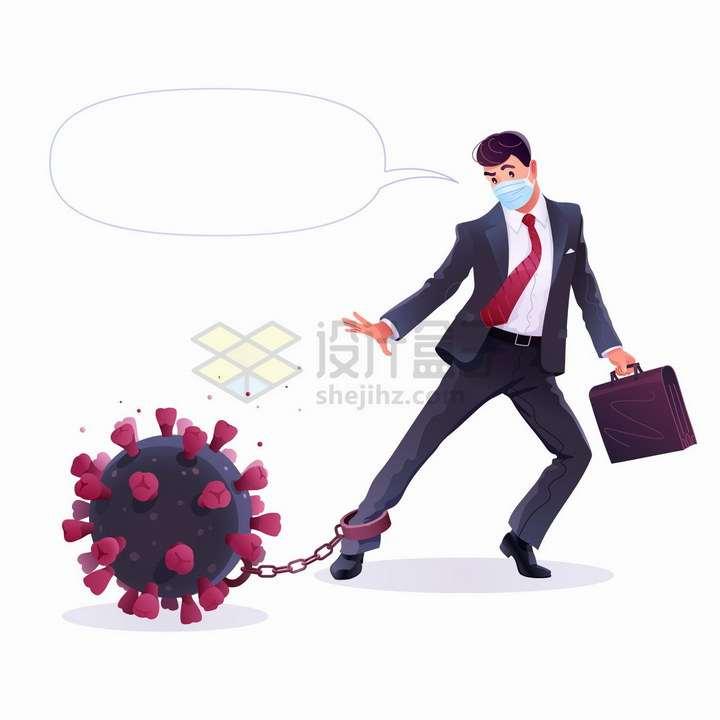新型冠状病毒绑在商务人士腿上象征了疫情的危机png图片免抠矢量素材