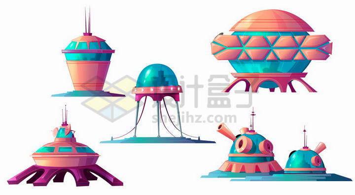 科幻风格外星球殖民地卡通建筑png图片免抠矢量素材