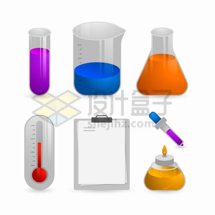 装有彩色液体的试管量杯锥形瓶温度计酒精灯滴管等化学实验仪器png图片免抠矢量素材