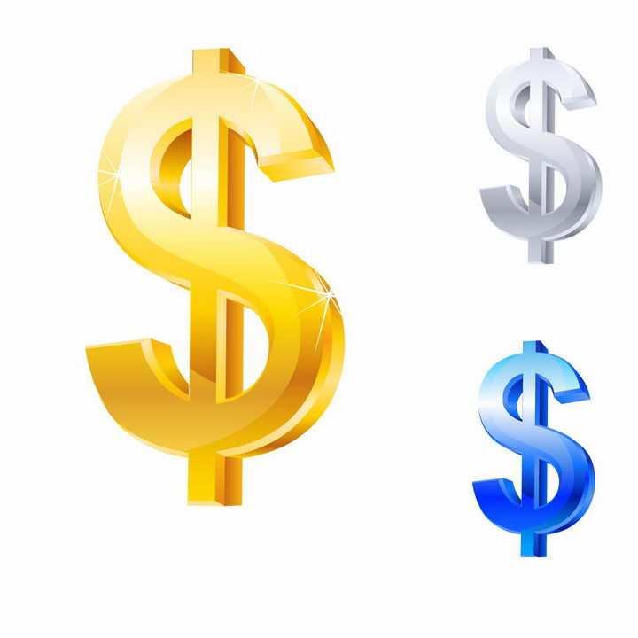 发光金色银色和蓝色3D立体美元符号png图片免抠矢量素材