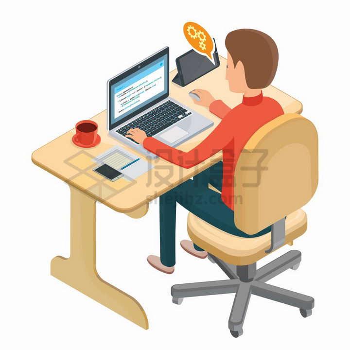 2.5D风格坐在电脑桌前操作笔记本电脑的程序员png图片免抠矢量素材