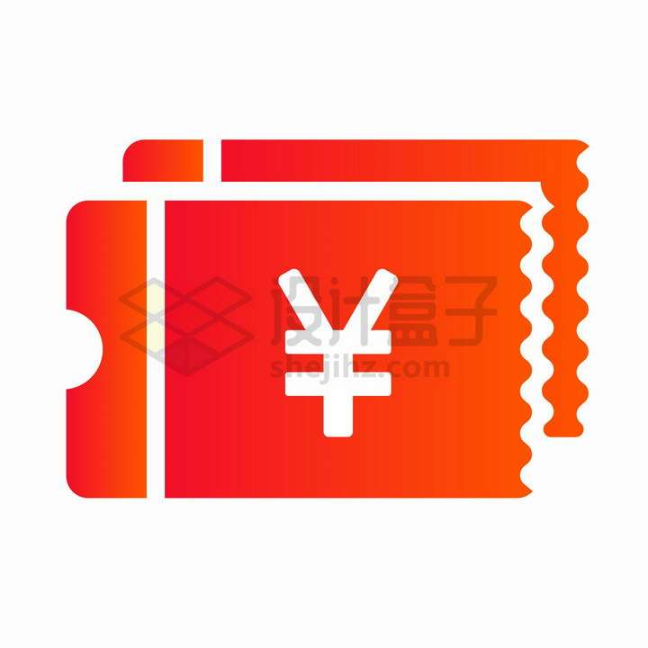 扁平化风格红色人民币符号优惠券png图片免抠矢量素材