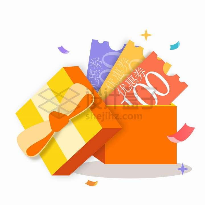 打开盖子的礼物盒中的彩色优惠券png图片免抠矢量素材