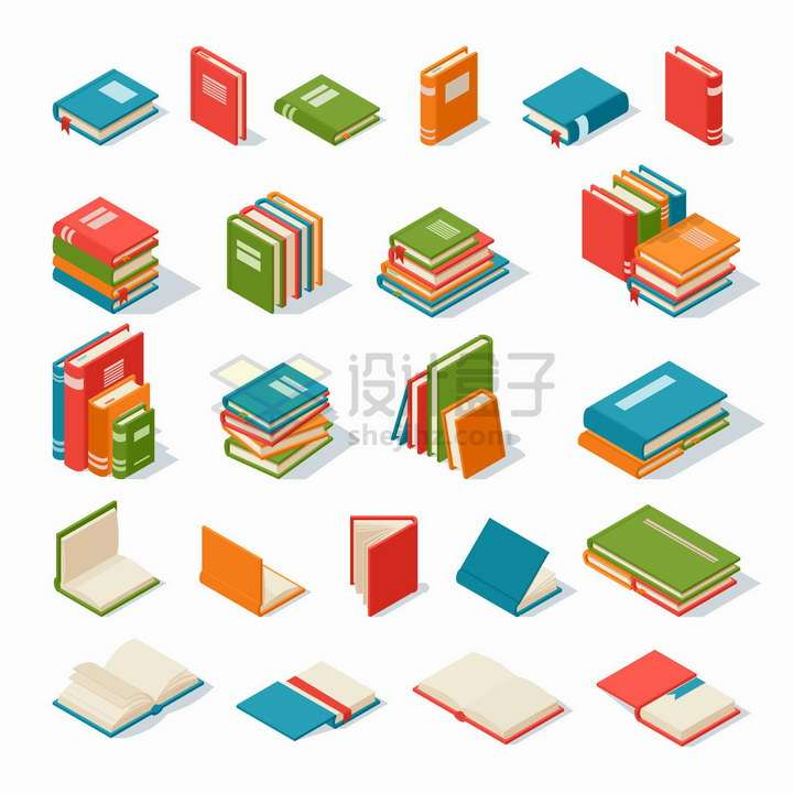 各种2.5D风格彩色书本书籍png图片免抠矢量素材