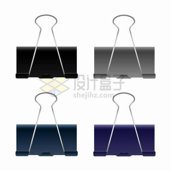 4种颜色的长尾夹票夹办公文具用品夹子png图片免抠矢量素材