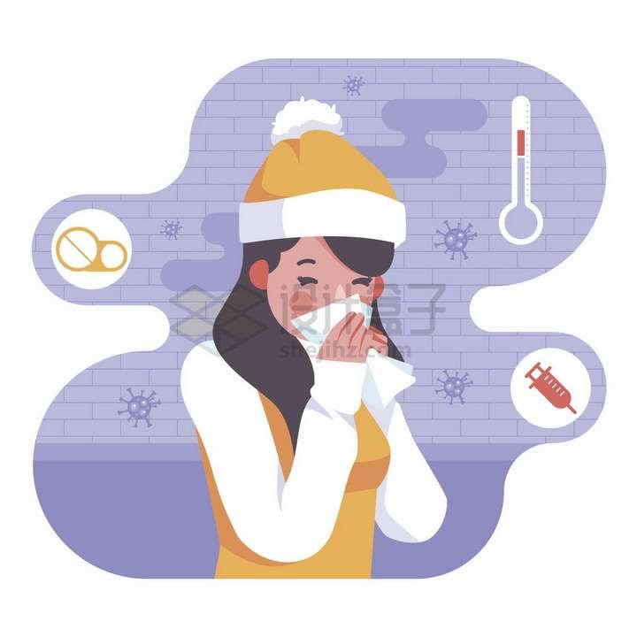 感冒用纸巾擦鼻涕的女孩扁平插画png图片免抠矢量素材