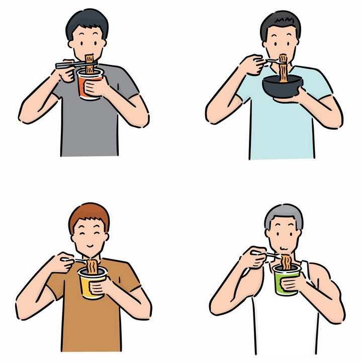 4款正在吃泡面方便面面条的卡通男人png图片免抠素材
