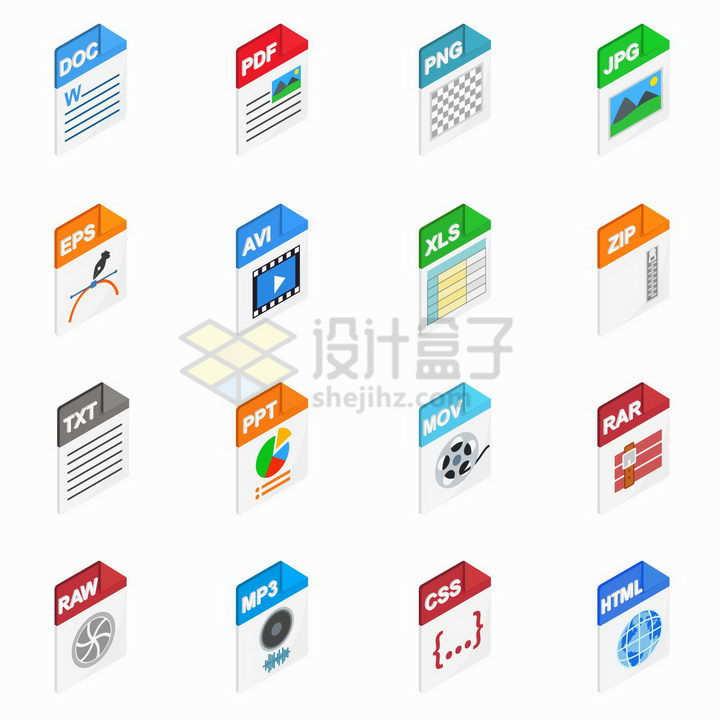 16款2.5D风格DOC/PDF/AVI/PPT等文件格式立体图标png图片免抠矢量素材