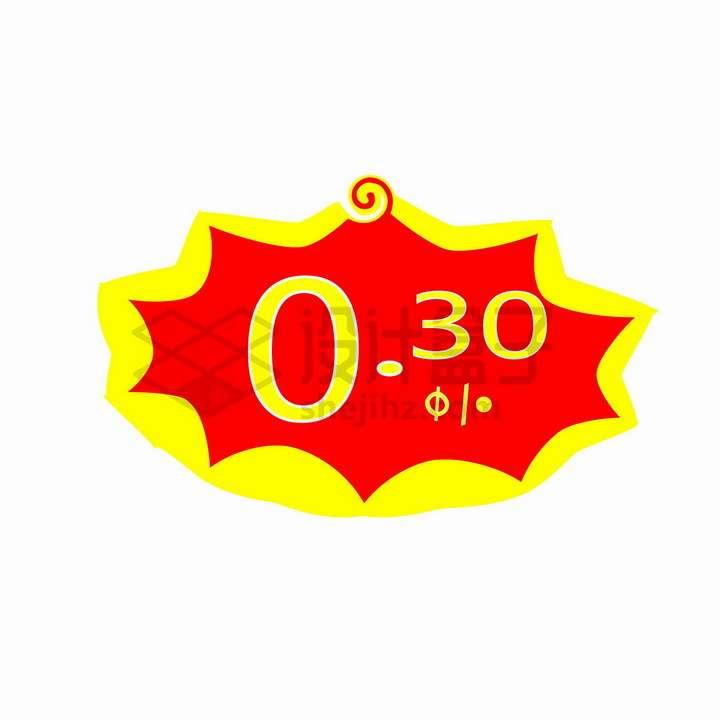 简约红色黄色爆炸贴优惠降价促销标签png图片免抠矢量素材