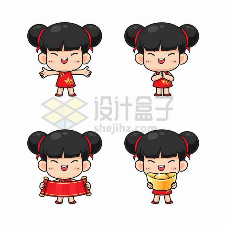 4款丸子头哪吒头的卡通中国小女孩恭喜发财新年拜年png图片免抠矢量素材