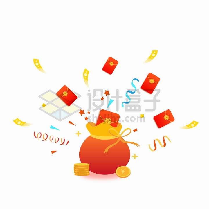 打开的钱袋子中飞出来的红包雨彩色丝带金币装饰png图片免抠矢量素材