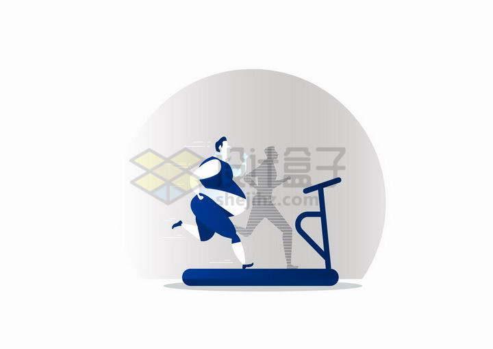 抽象风格胖子在跑步机上跑步减肥影子是一个瘦子png图片免抠矢量素材