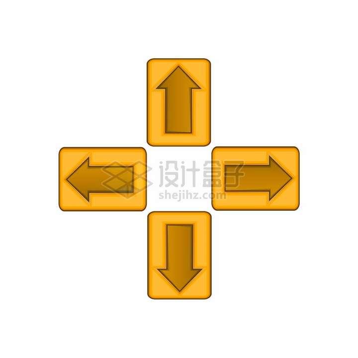 黄色游戏方向键箭头png图片素材