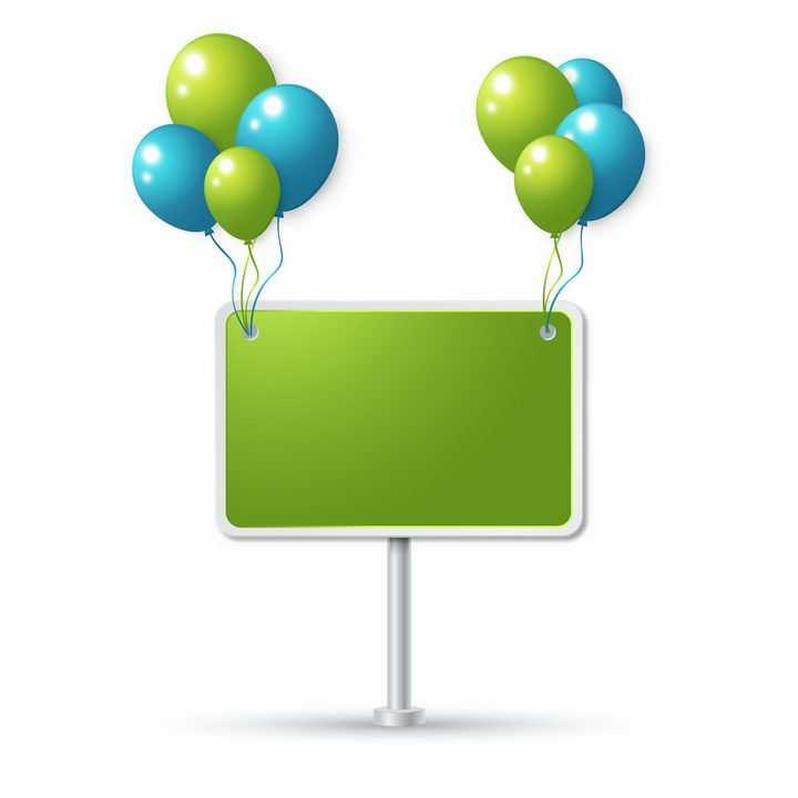 绿色的标志牌文本框和蓝色绿色气球png图片免抠矢量素材