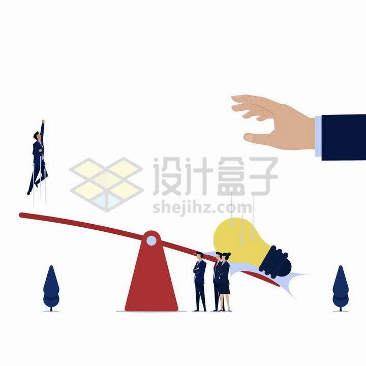扁平插画代表创意的电灯泡通过跷跷板将人弹射起飞了png图片免抠矢量素材