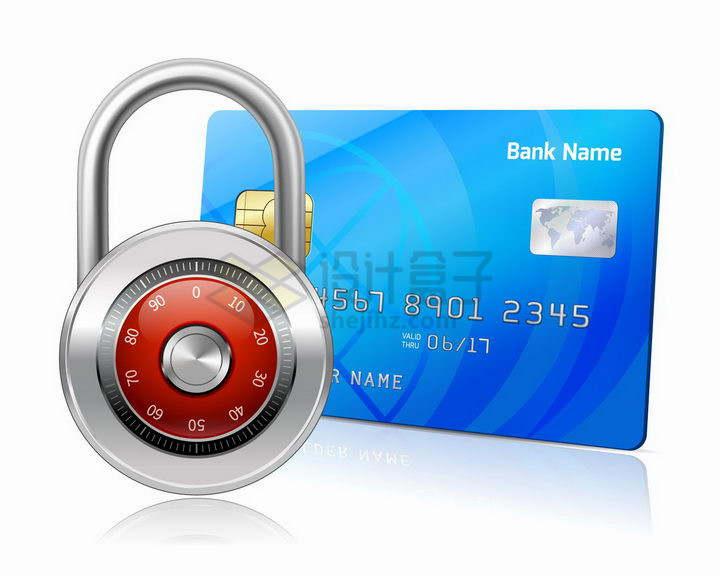 银行卡和密码锁象征了网络移动支付的安全性png图片免抠矢量素材